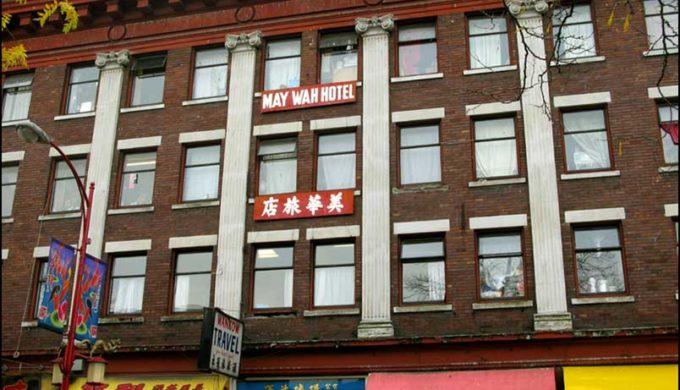 may_wah_hotel