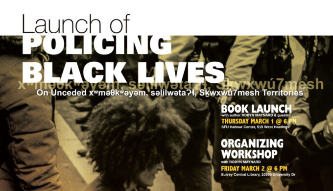 Policing_Black-Lives_Event_Cover